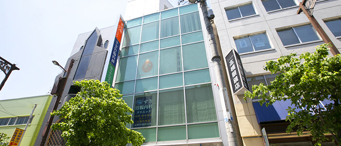 TOWAKAI CLINIC 医療法人東和会 東和会クリニック